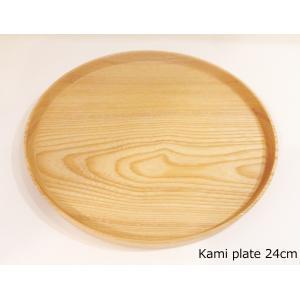 木のお皿 KAMIプレート24cm 高橋工芸|maaoyama