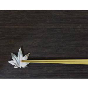葉っぱの箸置き 紅葉 シルバー 作用 葉枝置き|maaoyama