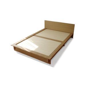 竹集成材のベッド omo bed クイーン W1828xD2090xH610mm TEORI|maaoyama