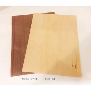 樹のシールシート A4サイズ|maaoyama
