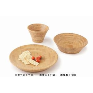 竹集成材の盛り鉢 HACHI 平皿 TEORI maaoyama