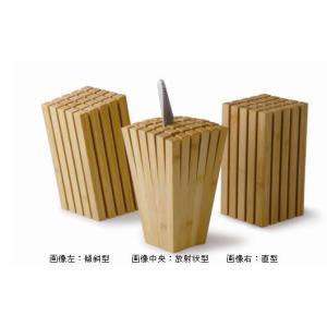 竹集成材のナイフスタンド SPLIT 放射状型 TEORI maaoyama