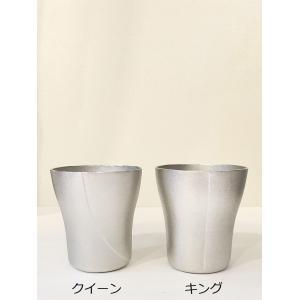 錫の酒器 ビアグラス 380mlサイズ|maaoyama