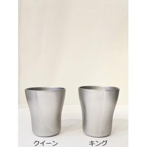 錫の酒器 ビアグラス 300mlサイズ|maaoyama