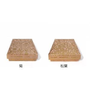 うるし紙箱 葉書入れサイズ ピンクゴールド|maaoyama
