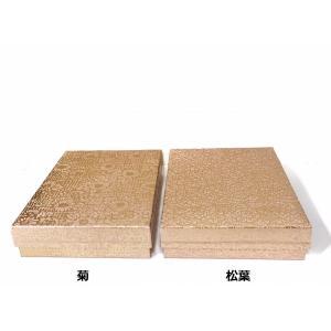 うるし紙箱 A4文庫サイズ ピンクゴールド|maaoyama