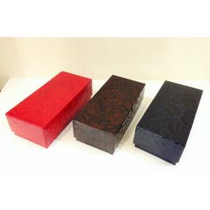 うるし紙箱 ギフトボックス中|maaoyama