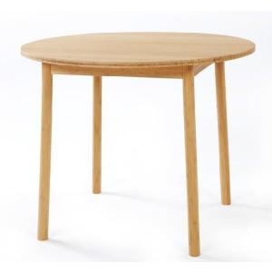 竹集成材のダイニングテーブル Round Table φ900xH700mm TEORI|maaoyama