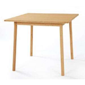 竹集成材のダイニングテーブル Square Table W850xD850xH700mm TEORI|maaoyama