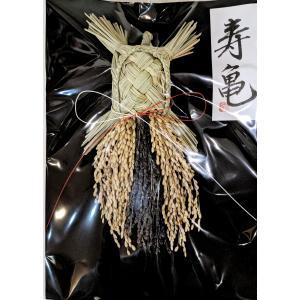 亀のしめ飾り|maaoyama
