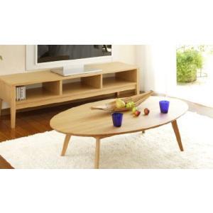 竹集成材のローテーブル 楕円 W1200×D700×H320mm TEORI|maaoyama