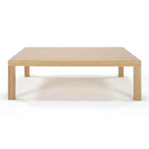 竹集成材のリビングテーブル Kリビングテーブル 角脚 W900×D850×H350mm TEORI|maaoyama