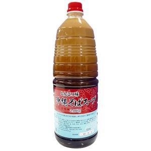 沖縄そばスープ 2.09kg とんこつ味(業務用)|maasanichi