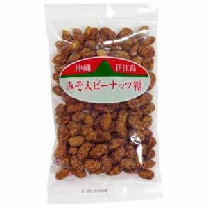 みそ入ピーナッツ糖170g|maasanichi