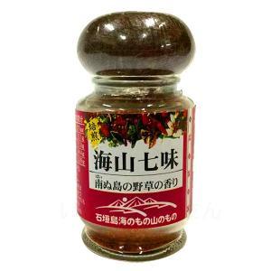 海山 七味 20g(焙煎)