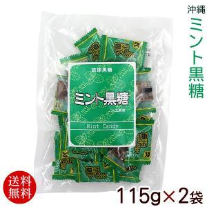 ミントこくとう 150g×2袋 (メール便)|maasanichi