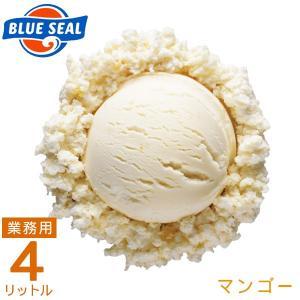 ブルーシールアイス マンゴー 業務用 4リットル (送料無料)|maasanichi