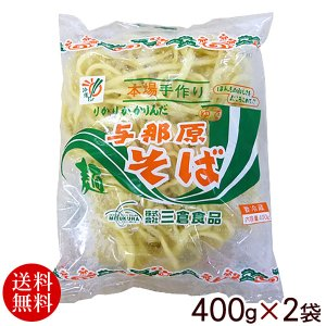 沖縄そばの麺には、いろんな種類がありますが、昔からそば所として有名な沖縄本島与那原(よなばる)町の名...