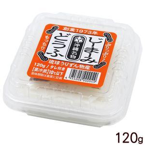 うりずん ジーマーミ豆腐 150g|maasanichi