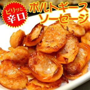 沖縄ホーメル ポルトギース ソーセージ90g×2本|maasanichi