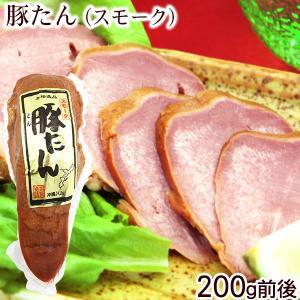 オキハム スモーク豚たん 200g前後 (業務用)|maasanichi