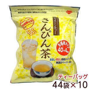 さんぴん茶ティーバッグ お徳用 48P×10袋 (送料無料) ジャスミン茶 沖縄お土産 LOJ|maasanichi