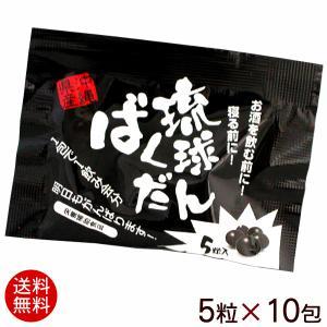 琉球ばくだん 5粒×10包 (送料無料メール便)|maasanichi