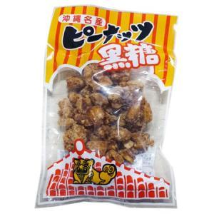 ピーナッツ黒糖130g (2個までメール便可能) (金宮黒糖)|maasanichi