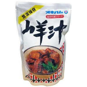 沖縄では比較的よく食べられている山羊汁をレトルトパックにした商品です。 山羊汁には独特のクセ(くさみ...