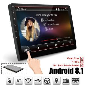 カーマルチメディアプレーヤー 10.1インチ Android 8.1 16G カーステレオ 2DIN...