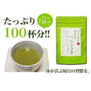 べにふうき茶 粉末緑茶 50g 100杯分 大分県産 maborosiya 06