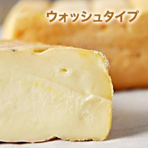 クリーミー チーズ ウォッシュ ワイン マリアージュ フランス産 maborosiya