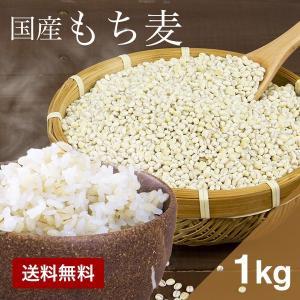 ・白米に比べてカロリーは低く、カルシウムや鉄分、カリウム、ビタミンB1、たんぱく質などの栄養素が多く...