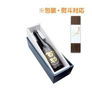 【食品対象 購入者限定】 焼酎720ml瓶1本専用ラッピング|maborosiya