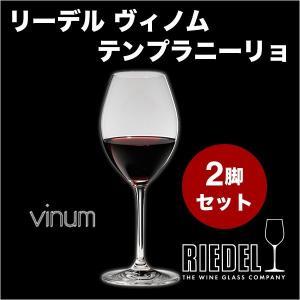 ・マシンメイドによりリーズナブルな価格を実現した、世界中のワイン愛好家・レストラン関係者に愛される人...