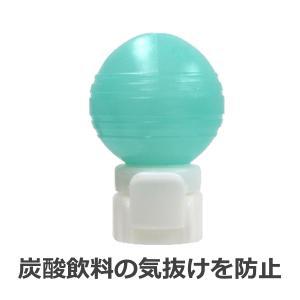 ペットボトルキャップ ボトル栓 炭酸抜け防止 ソーダフレッシュ ブルー