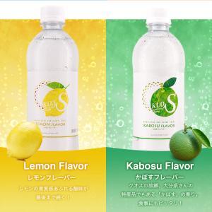 強炭酸水 クオス 300円クーポン対象 マツコ...の詳細画像3