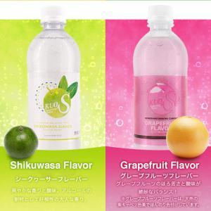強炭酸水 クオス 300円クーポン対象 マツコ...の詳細画像4