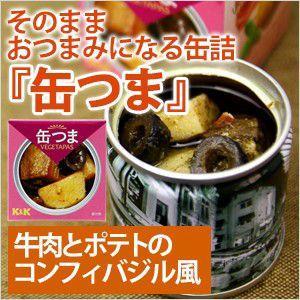 缶つま ベジタパス 牛肉とポテトのコンフィバジル風味 maborosiya