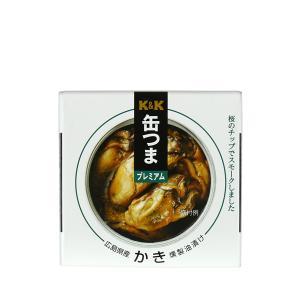 缶つま プレミアム 広島かき 燻製油漬け maborosiya