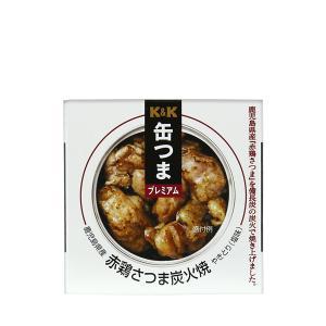 缶つま プレミアム 鹿児島赤鶏さつま炭火焼 maborosiya