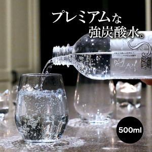 炭酸水KUOS Premium 6.0GV クオス プレミアム 500ml×1本 プレーン