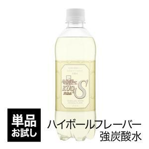 炭酸水 クオス ハイボールフレーバー 500ml ノンアルコール飲料|maborosiya