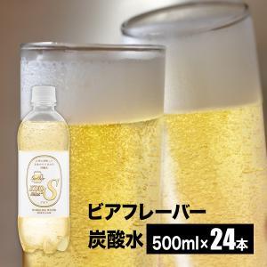 ノンアルコールビール 炭酸水 クオス ビアフレーバー 300円クーポン対象 500ml × 24本 ...