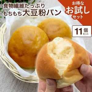 低糖質パン 糖質85%カット 糖質オフ 糖質制限 強炭酸水仕込み 天然素材 大豆粉パン 10個セット