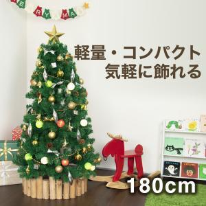クリスマスツリー 180cm スリムツリー ヌードツリー おしゃれ 北欧 デコレーションツリー