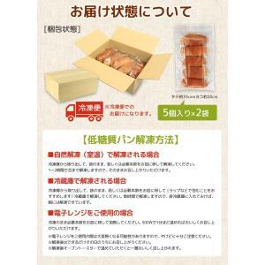 低糖質パン 糖質オフ 糖質制限 強炭酸水仕込み 天然素材 低糖質 コッペパン 10個セット|maborosiya|06