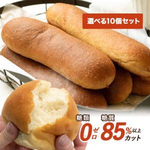 糖質オフ パン 糖質制限(強炭酸水仕込み)九州産小麦ふすま ...