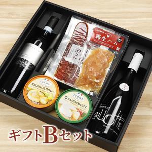 【ラッピング無料】【送料無料】厳選ワイン2種・チーズ・生ハム/サラミの豪華ワインギフトセット!赤ワイン 白ワイン ワインセット|maborosiya