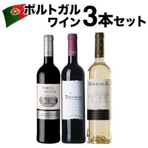 ワインセット ポルトガルワインセット 6本 赤ワイン 白ワイン ロゼワイン